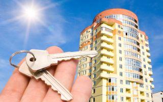 Важный шаг в жизни многих — покупка квартиры