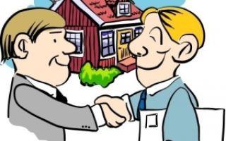 Что стоит знать о продаже помещений