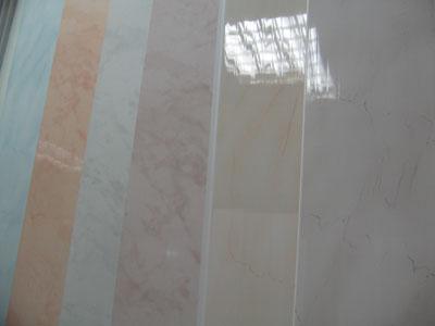 Pose carrelage salle de bain au sol montreuil rueil malmaison chambery - Carrelage clic lapeyre ...