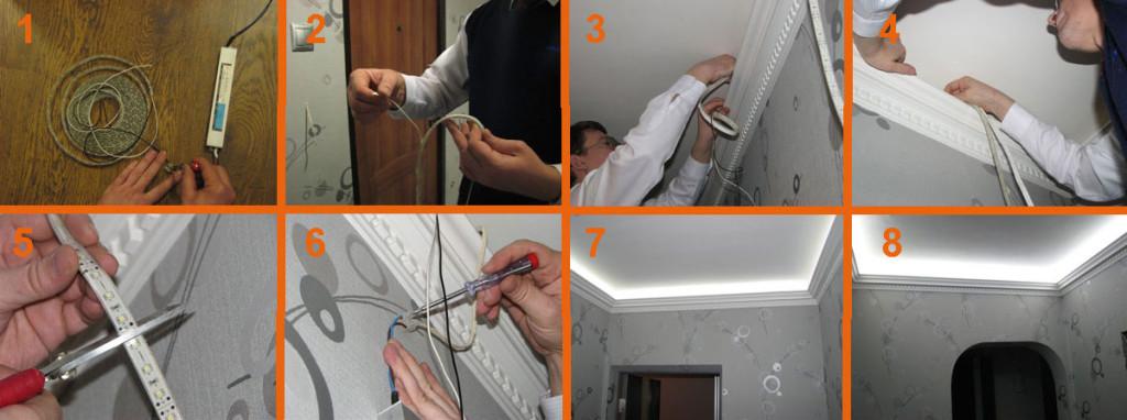 Этапы монтажа светодиодной ленты в потолочный плинтус
