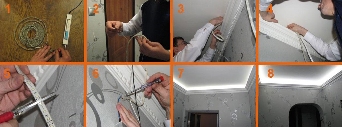 Потолочный плинтус для светодиодной ленты своими руками
