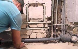 Замена канализационных труб во время ремонта