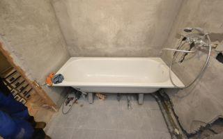 Начало ремонта в ванной комнате