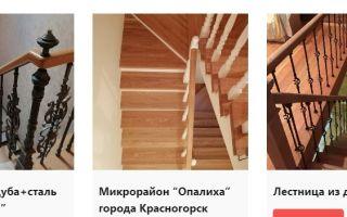 При проектировании многоэтажного дома рано или поздно встает вопрос: как выбрать лестницу?