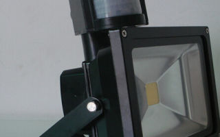 Выбираем прожектор с датчиком движения