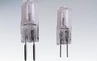 Защитные устройства для галогенных ламп