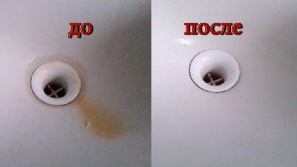 желтизна в ванной до и после