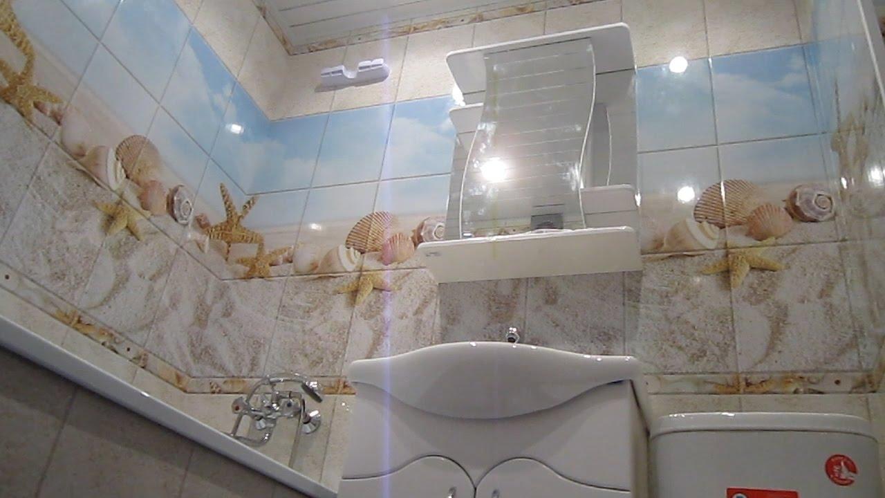 Отделка стен в ванной за 1 день пластиковыми панелями - видео инструкция
