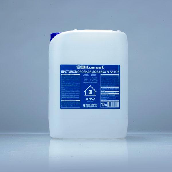 Protivomoroznaya-dobavka-v-beton[1]
