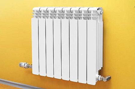 allumineviy-radiator-otopleniya[1]