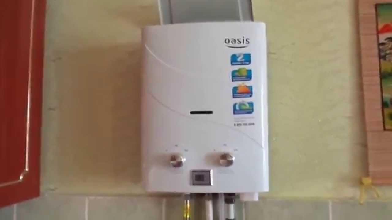 Газовый нагреватель