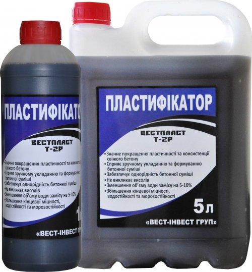 plastifikator_dlya_betona[1]